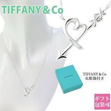 correspondence tiffany tiffany co necklace lady s pendant paloma atomic sora bing heart arrow arrow pendant silver 36343206 brand new article new