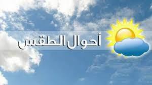 """الطقس في فلسطين اليوم الاحد 2021/01/31 """" الجو غائما جزئياً """" - شبكة القمة  نيوز"""