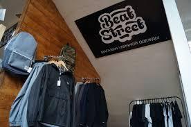 Beat Street — Яндекс.Карты