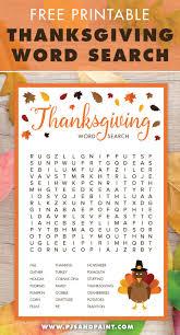 Thanksgiving Word Search Free Printable Thanksgiving