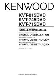 install kenwood kvt 516 wiring diagram kenwood wiring harness wiring harness for kenwood kvt 514 kenwood kvc stereo kenwood eq on kenwood wiring