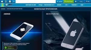 1 Xbet Мобильная Версия Вход