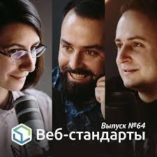 <b>Алексей Симоненко</b>, <b>Выпуск №</b>64– слушать онлайн бесплатно ...