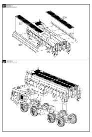 Nissan Cedric Wiring Diagram
