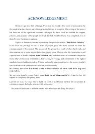 essay argumentative words notes pdf