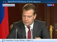Диссертации смотреть последние видео новости на newstube ru Медведев утвердил новый порядок защиты диссертаций