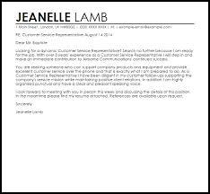 Customer Service Representative Cover Letter Best Cover Letter Opening