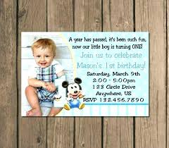birthday invitation card for baby boy in elegant invitations templates free template e printable 1st