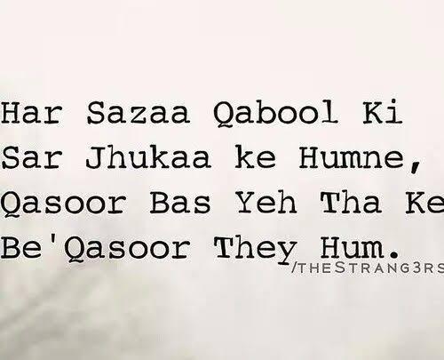 dil tutne ki shayari in urdu