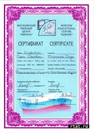 Быстро купить диплом аттестат печати в Казани без  Быстро купить диплом аттестат печати в Казани без предоплаты89122845851 ГОЗНАК