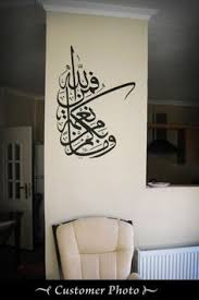 Small Picture Bismillah Stainless Steel TURKISH Calligraphy wall art decor