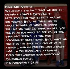 the breakfast club letter the breakfest club letter