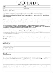Sample Lesson Plan Template Word Doc Outline Free Format Teacher ...