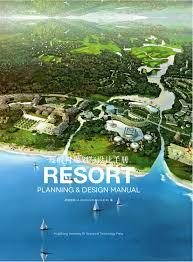 Planning And Design Pty Ltd Resort Planning Design Manual By Hi Design International