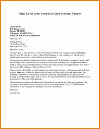 Sample Cover Letter For Retail Job 84 Images Cover Letter For