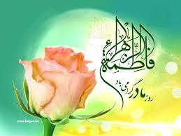 زن مسلمان در جایگاه مادری تربیت کننده جامعه است