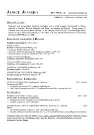 music business resume