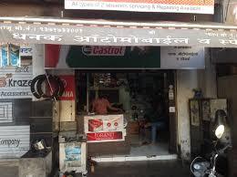 Top Motul Engine Oil Dealers In Nashik Best Motul Engine