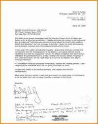 Samples Of Notary Letters Notarized Letter Format Template Business