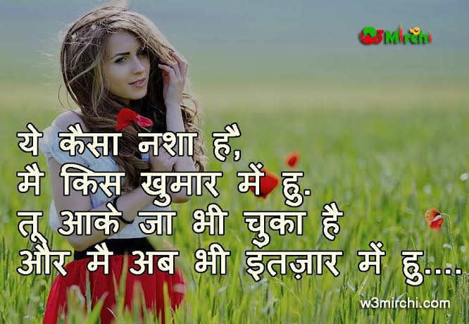funny love shayari in hindi for boyfriend