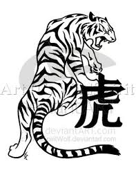 chinese tiger drawing. Wonderful Tiger Chinese Tiger Tattoo Sample Is A Picture Which Can Be Chosen Both By Men  And Byu2026 To Drawing