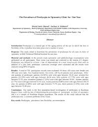 Pdf The Prevalence Of Presbyopia In Optometry Clinic For