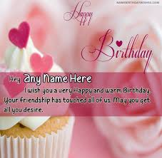 Beautiful Happy Birthday Quotes Best of Amazing Birthday Cupcakes Wishes With Name