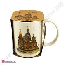 <b>Кружки</b> и Чашки Сувенирные с видами Санкт-Петербурга