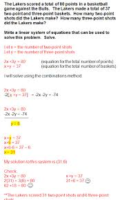 systems of equations 3 variables word problems worksheet