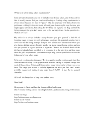 Sample Cover Letters With Salary Requirements Cover Letter Example