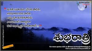 Fresh Good Night Life Quotes In Telugu Good Quotes