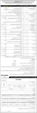 opportunities in a government department online apply form jobs opportunities in a government department online apply form