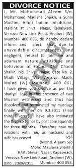 Public Notice Ads In Divorcee Address Newspaper View Divorcee Simple Divorce Notice Format