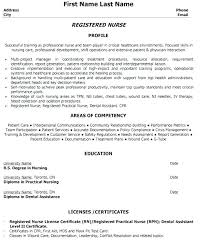 Nursing Student Resume Examples – Armni.co
