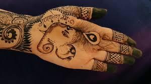 Ganpati Mehndi Design Ganpati Mehndi Design For Hand Ganpati New Mehndi Design