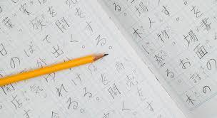 Hiragana Alphabet Chart Hiragana Vs Katakana Whats The Difference