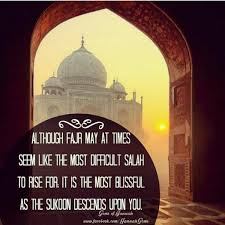 Beautiful Fajr Quotes