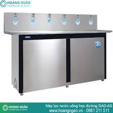 Máy lọc nước uống học đường DAD-6S chính hãng giá tốt nhất 06/2021