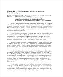 College Scholarship Essays Examples Of College Scholarship Essays College Scholarship Examples