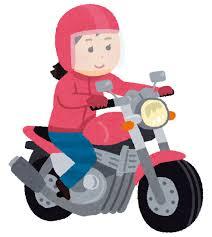 バイクに乗る女性のイラスト | かわいいフリー素材集 いらすとや