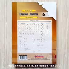 Kunci jawaban pjok kelas 5 sd soal uts/ pts semester 2 tahun 2021, soal pilihan ganda & essay >>>>soal dan jawaban bahasa indonesia kelas 5 sd semester 2 *soal pilihan ganda. Kunci Jawaban Lks Bahasa Jawa Kelas 5 Ilmu Soal
