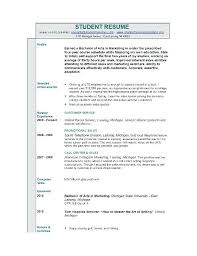 High School Resume Sample No Experience No Work Experience Resume ...