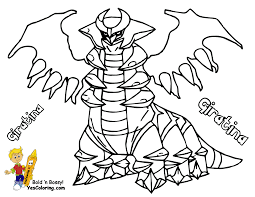 Small Picture Pokemon Ex Coloring Pages Coloring Home