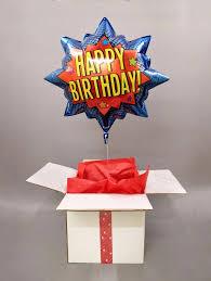 superstar birthday balloon
