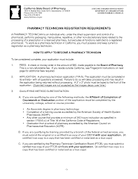 cvs pharmacy technician job template cvs pharmacy technician job