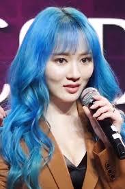 Lee So-jung (singer) - Wikipedia
