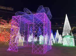 Arlington Christmas Lights 2018