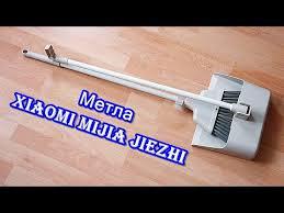 <b>Совок</b> с длинной ручкой, пластик в Санкт-Петербурге 🥇