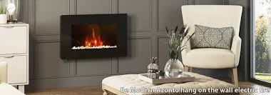 electric fires uk wall mounted