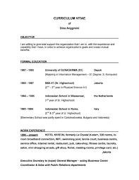 Retail Job Resume Papers for sale who's buying Poynter resume retail examples 78